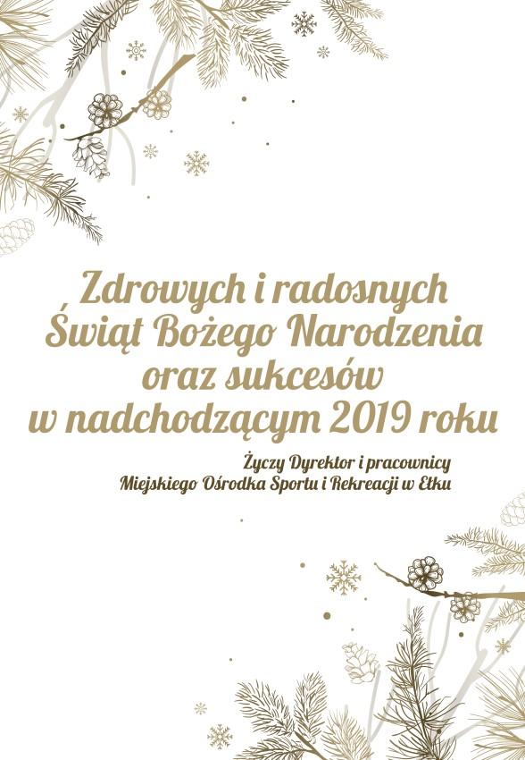 wesolych_swiat_plakat