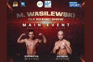 1200x1200---wasilewski-boxing-show